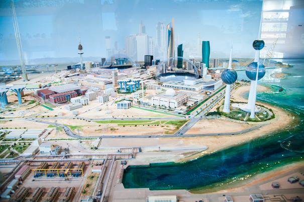 padiglione kuwait