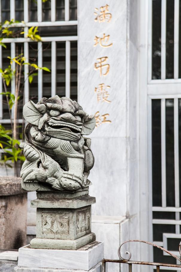 chinese cimitery