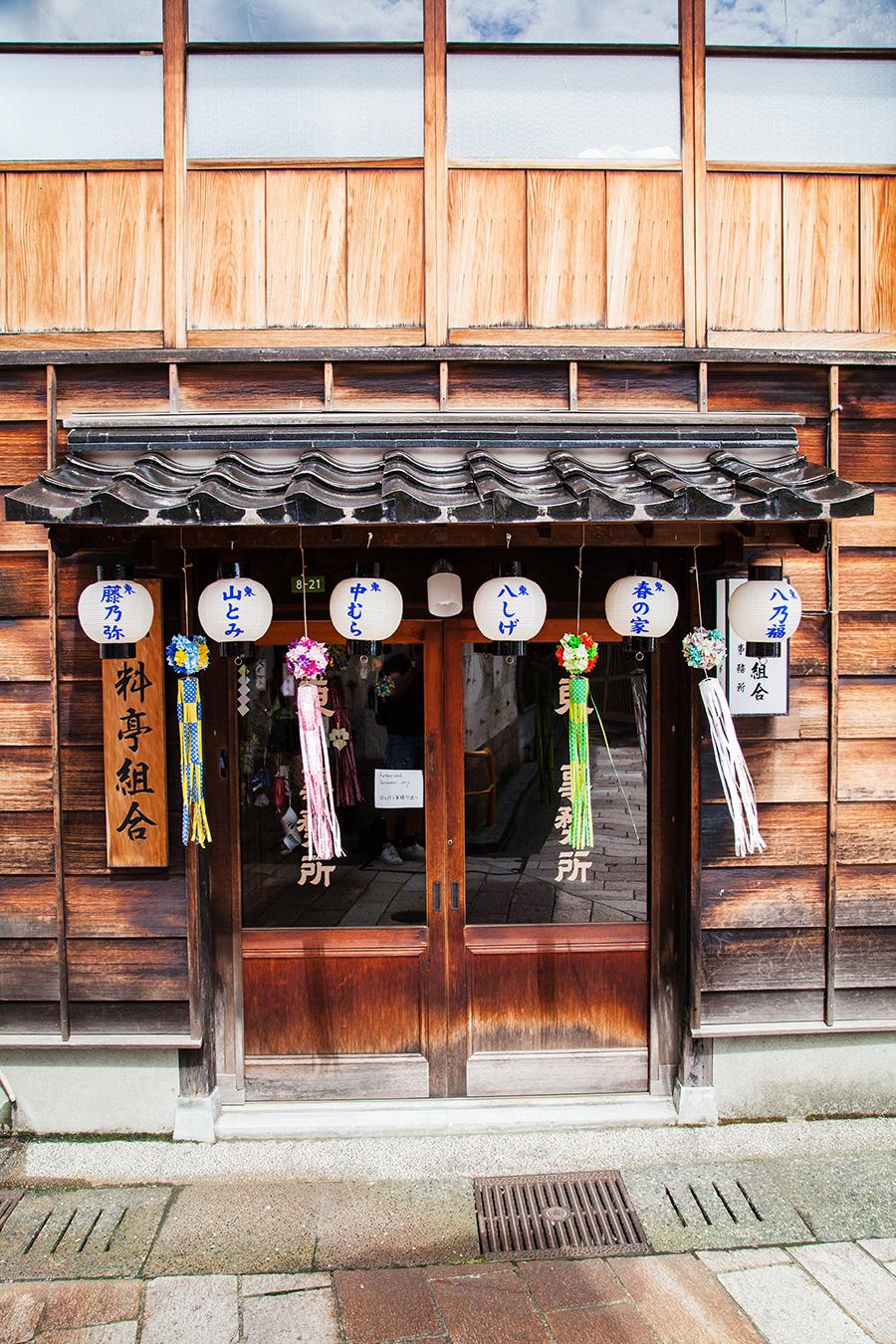 kanazawa casa geisha