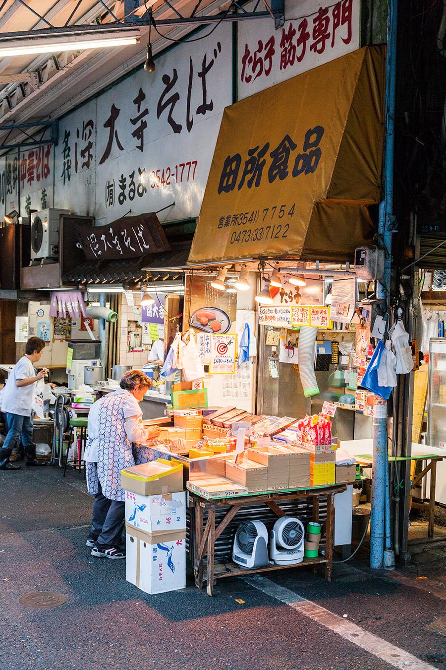 mercato del pesce tokyo bancarella