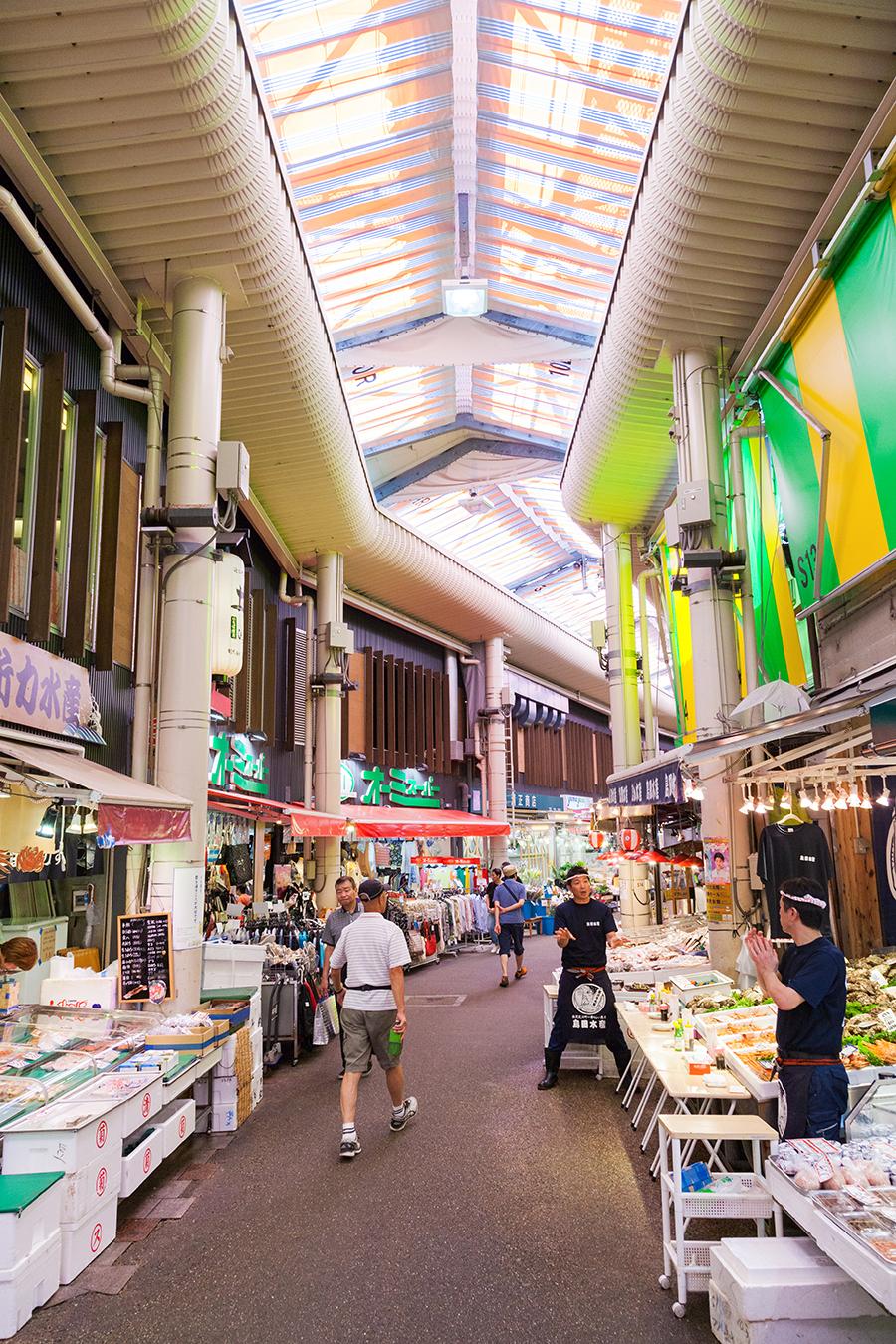 mercato di kanazawa