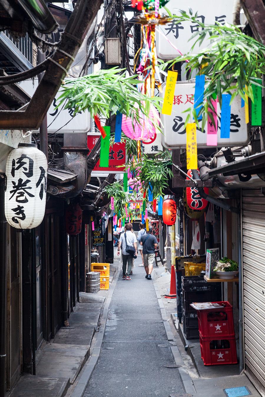 quartiere ueno tokyo