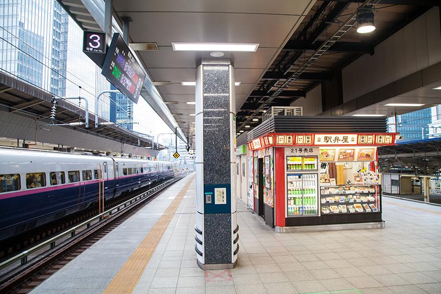 stazione kyoto treno shinkansen