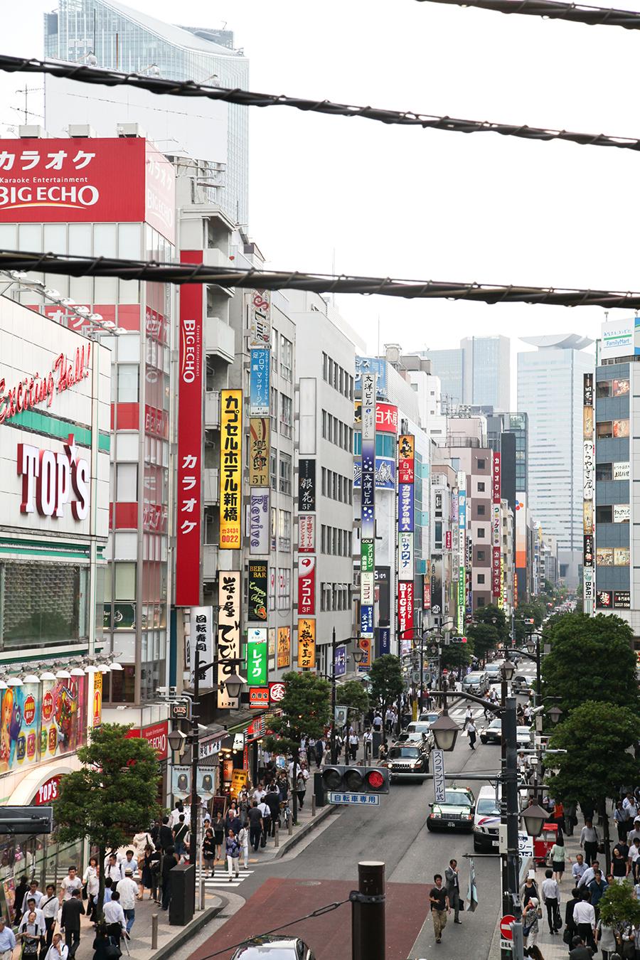 strada tokyo