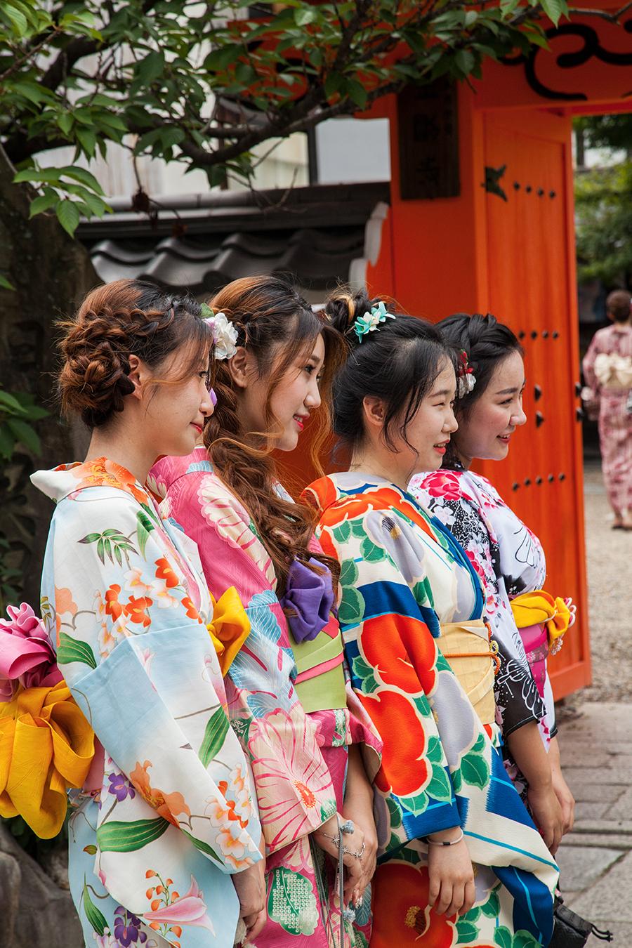 geishe kyoto