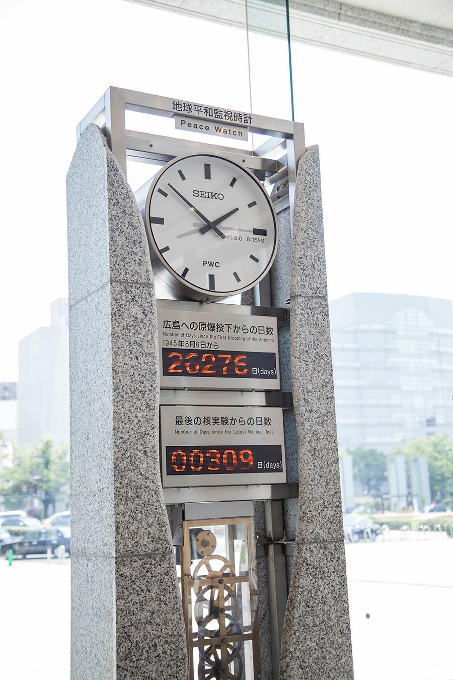 hiroshima museo della bomba atomica