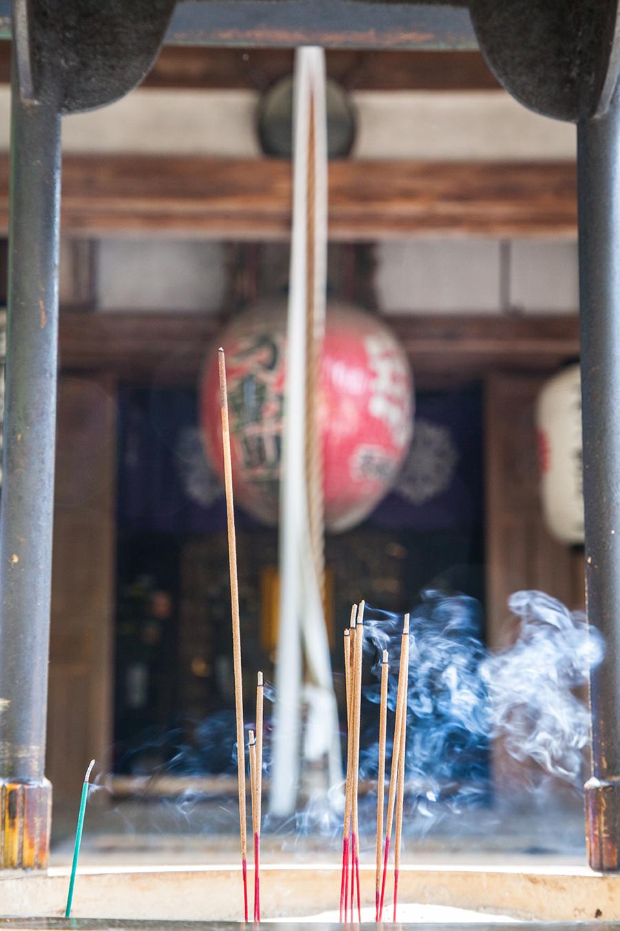 incenso tempio kyoto