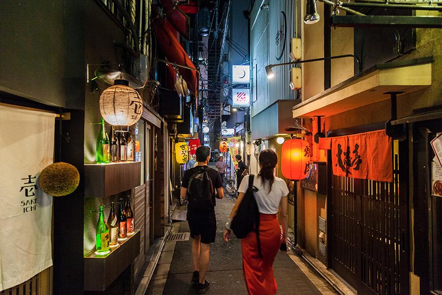 kyoto notturna