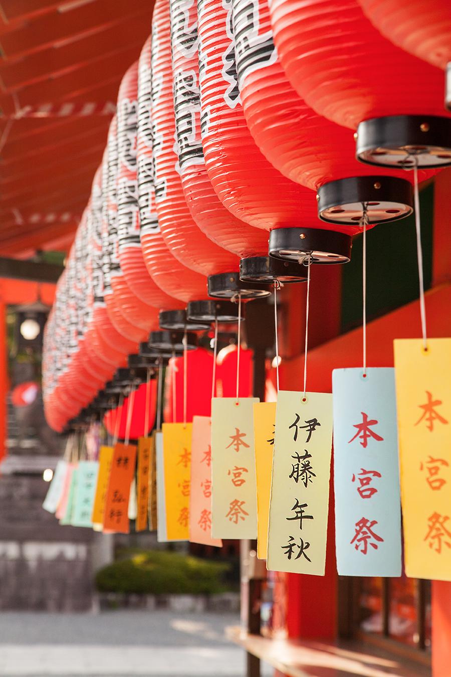 lanterne rosse giapponesi