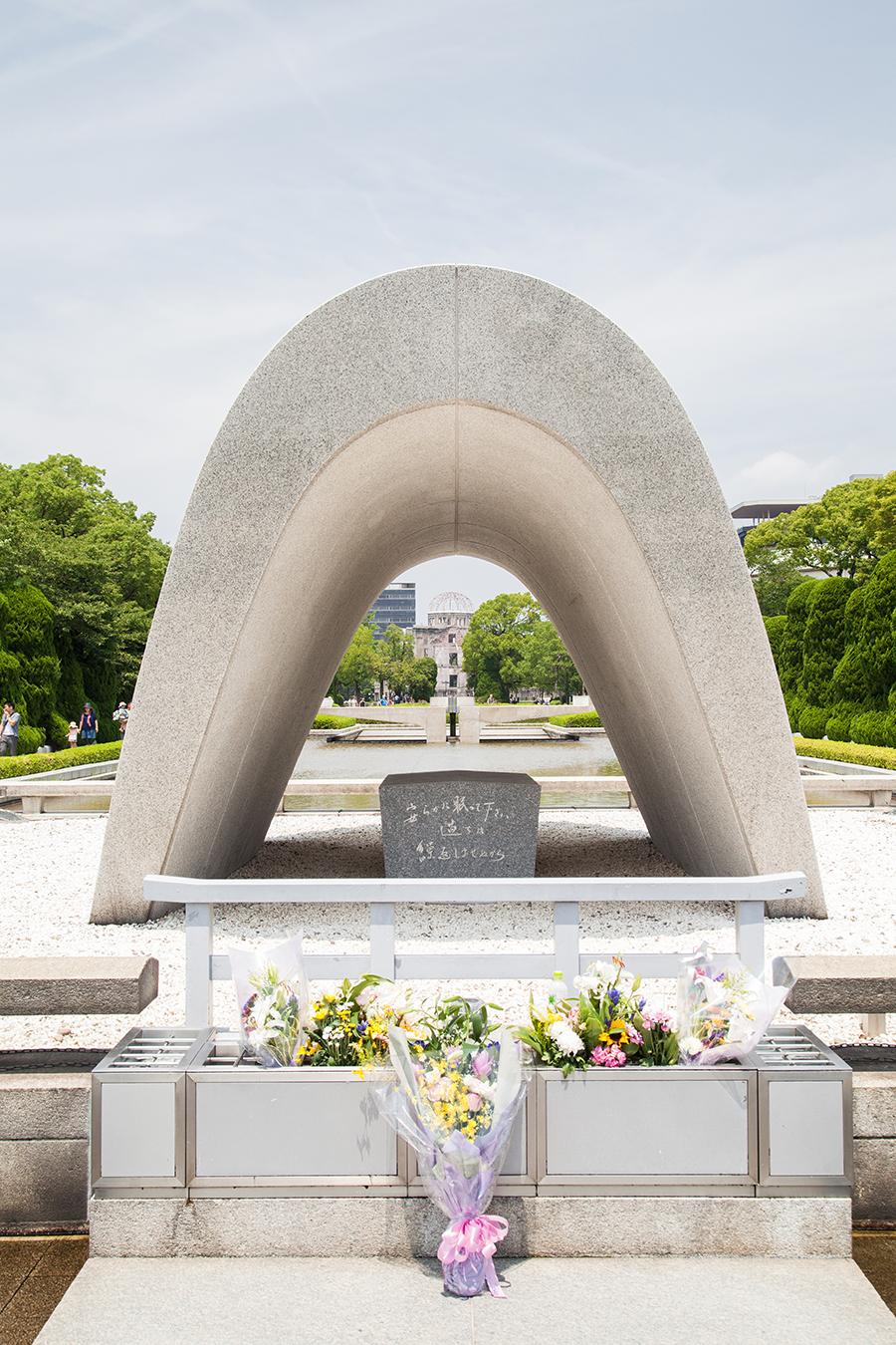 museo della bomba atomica hiroshima