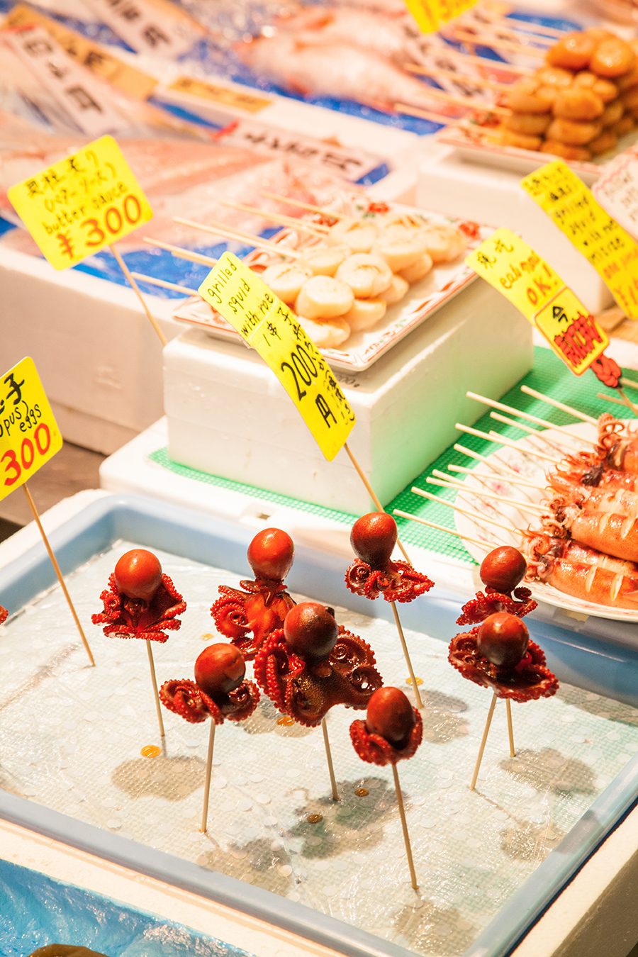 nishiki mercato kyoto