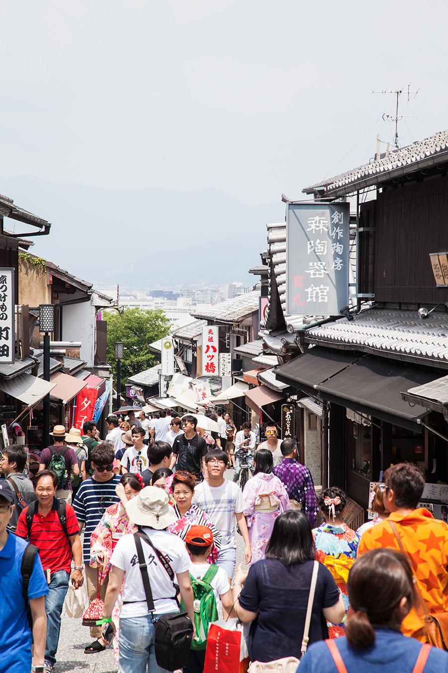 strada in giappone kyoto