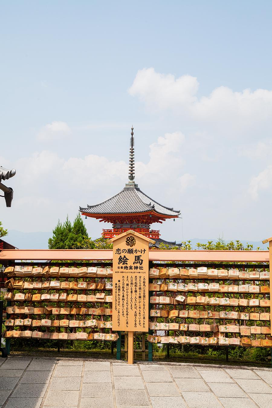 tempio in giappone a kyoto