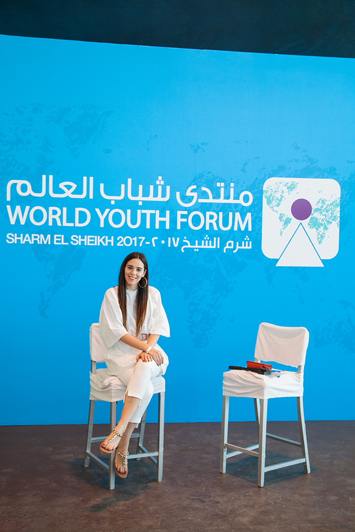 forum della gioventù egitto