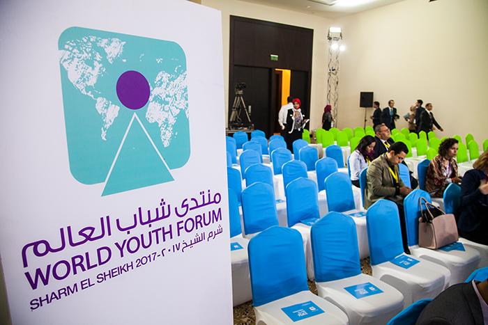sharm el sheik world youth forum egypt