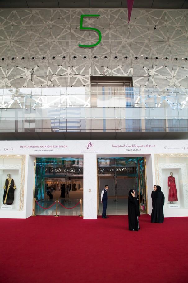 viaggio in qatar doha heya